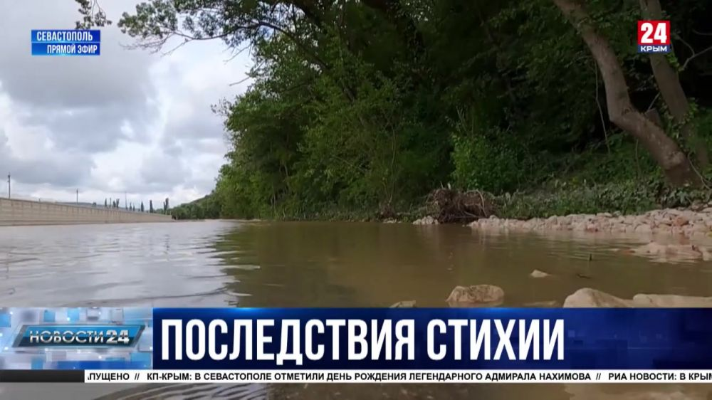 Пострадавшим от паводка жителям севастопольских сёл выплатят материальную помощь