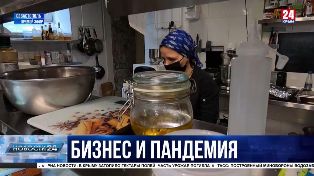 Как севастопольские предприниматели адаптировались к работе в условиях пандемии?