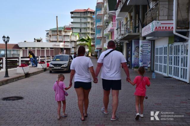 Как в условиях пандемии в Крыму отметят День семьи, любви и верности
