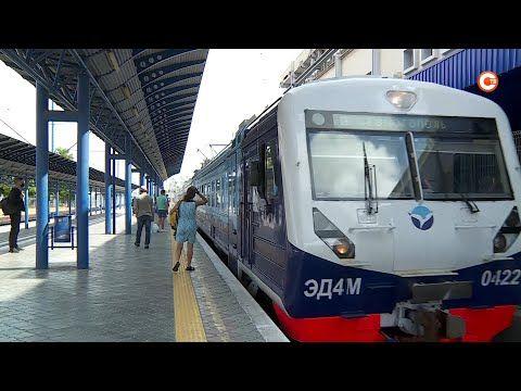Между Севастополем и Симферополем запустили новый электропоезд (СЮЖЕТ)