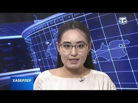 Хаберлер(на русском языке)06.07.21
