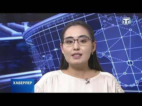 Хаберлер(на крымскотатарском языке)06.07.21