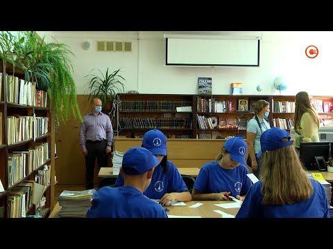 2000 севастопольских подростков трудоустроились в период школьных каникул (СЮЖЕТ)