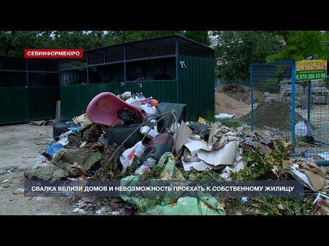 Свалка мусора и разбитый спуск: жители улиц Карантинной и Тургенева просят о помощи