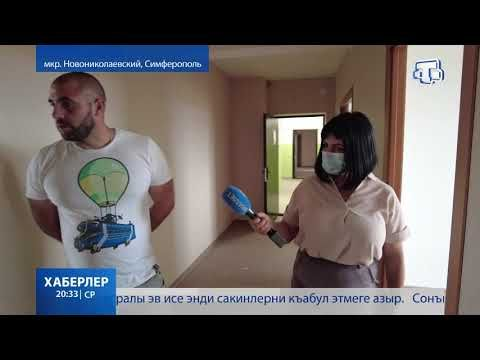 О строительстве, ФЦП и развитии Крыма