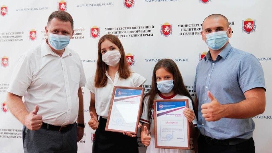 Михаил Афанасьев вручил благодарственные письма победителям фотоконкурса #ПутинКрымРоссияНавсегда