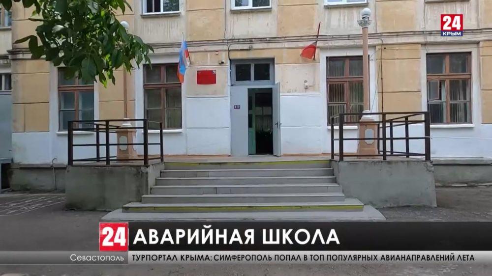 Стены в трещинах и аварийные учебные мастерские: в Севастополе закрывают аварийную школу