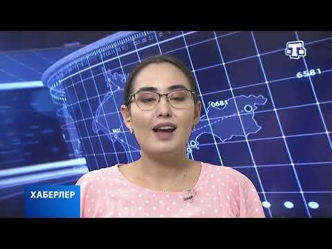 Хаберлер(на крымскотатарском языке)08.07.21
