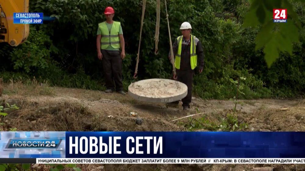 В районе проспекта Гагарина строят новые канализационные сети: когда жители подключатся к централизованной системе?