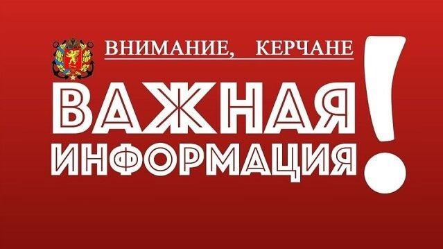 Выездные пункты вакцинации будут работать 10 и 11 июля во дворах на ул. Ворошилова и Блюхера