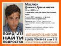 В Крыму без вести пропал 16-летний парень
