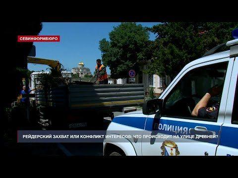 Основные события недели в Севастополе: 5 - 11 июля
