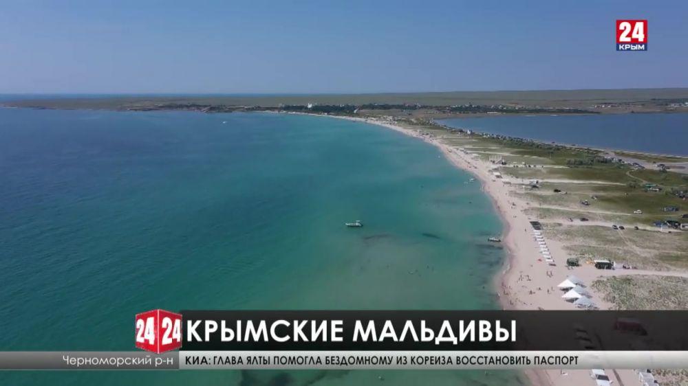 Как будет выглядеть курорт, который называют «крымскими Мальдивами»