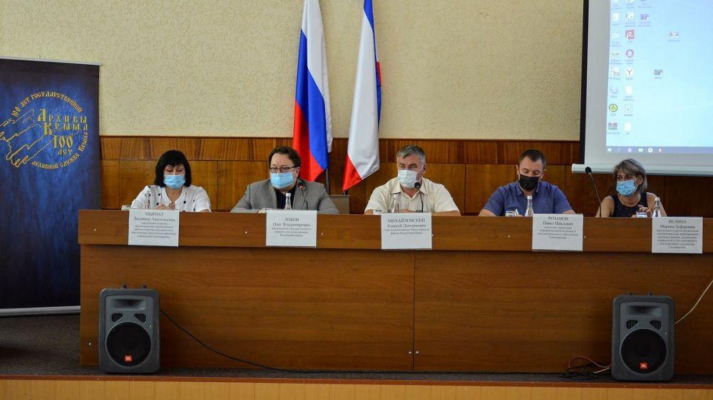 Состоялся День Государственного комитета по делам архивов Республики Крым в Черноморском районе