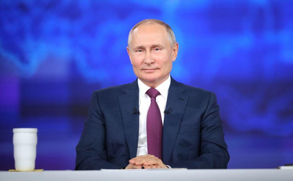 Стаття Володимира Путіна «Про історичну єдність росіян та українців»