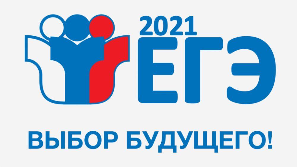 В Республике Крым стартовал дополнительный (июльский) период сдачи ЕГЭ