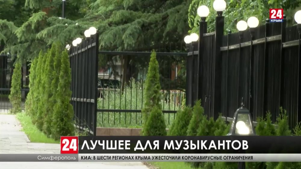 В Симферополе открыли прилегающую территорию музыкального училища имени Петра Чайковского