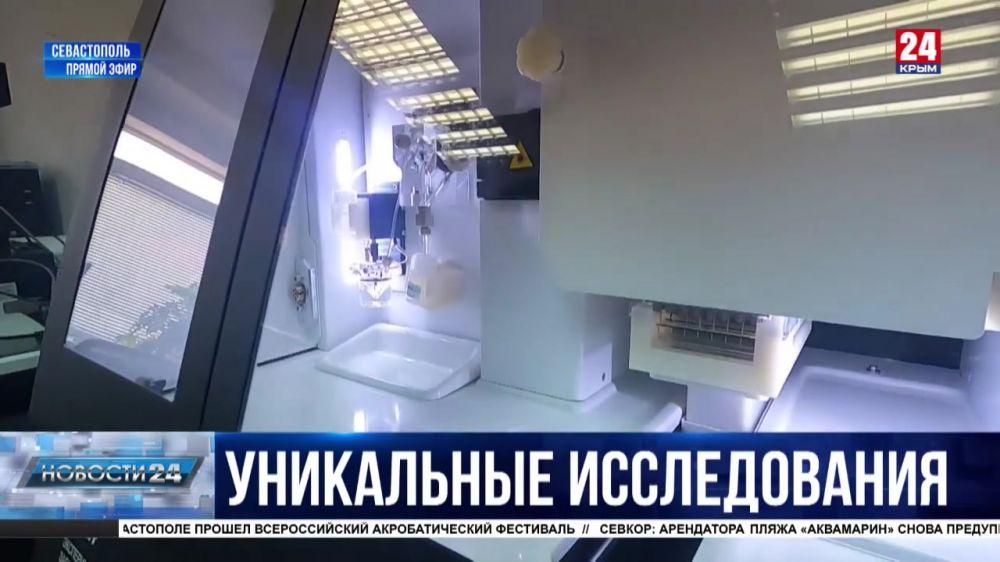Севастопольские ученые обнаружили уникальные штаммы дрожжей. Как будут использовать открытие?