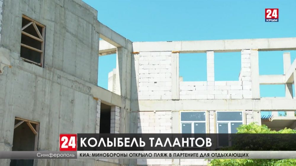 Художественное училище имени Самокиша в Симферополе реконструируют за 200 миллионов рублей. Когда завершат работы?