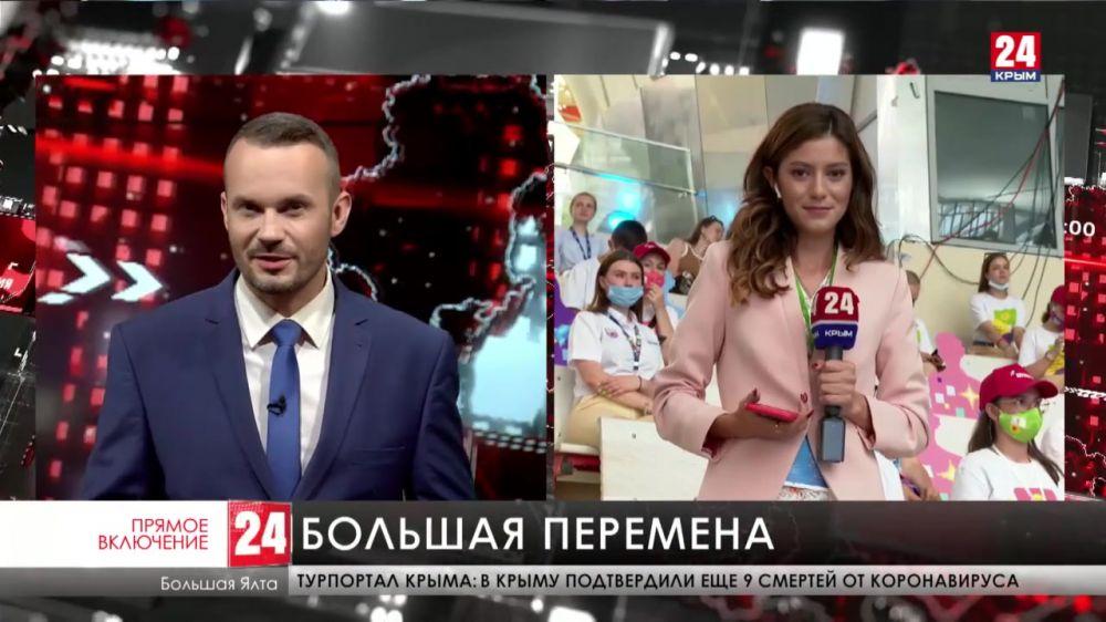 Больше половины финалистов Всероссийского конкурса «Большая перемена» стали победителями фестиваля
