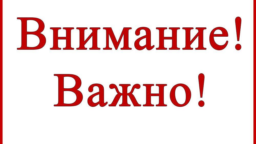 Минприроды Крыма информирует о формировании сводного обзора субъектов РФ: «Вакцинация нации — сила государства!»