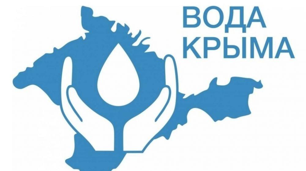 Информация о результатах проверки в Государственном унитарном предприятии Республики Крым «Вода Крыма»