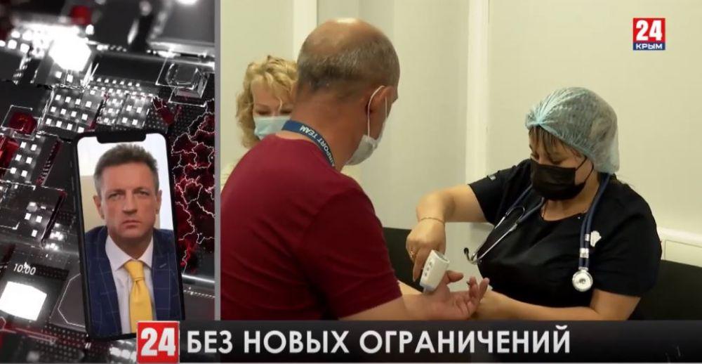 Власти Крыма не планируют вводить обязательную вакцинацию для пребывающих в республику туристов