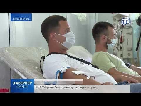 Центр крови в Симферополе ищет доноров с отрицательным резус-фактором