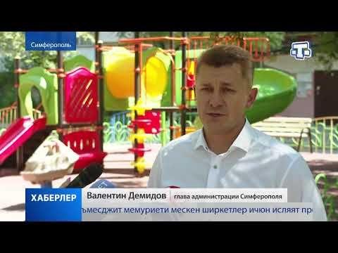 В Симферополе выстраивают диалог с общественностью