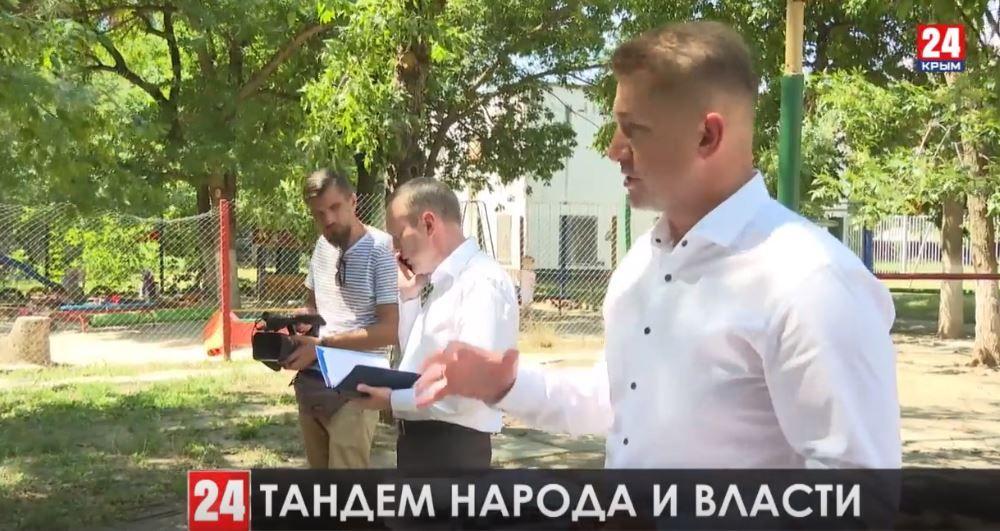 Представители республиканских властей собирают информацию, для благоустройства придомовых территорий в Крыму