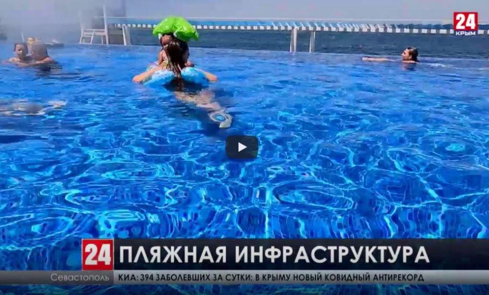 Душевые, раздевалки и бассейн: как развивают инфраструктуру пляжа «Хрустальный»