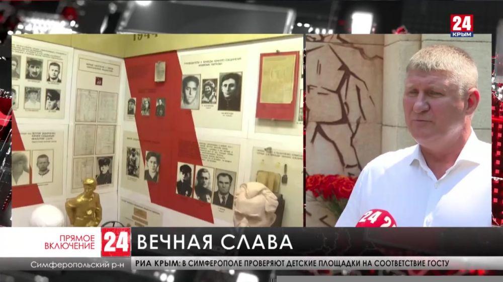 В Крыму проходит третий этап похода участников движения «Юнармия» по местам боевой партизанской славы