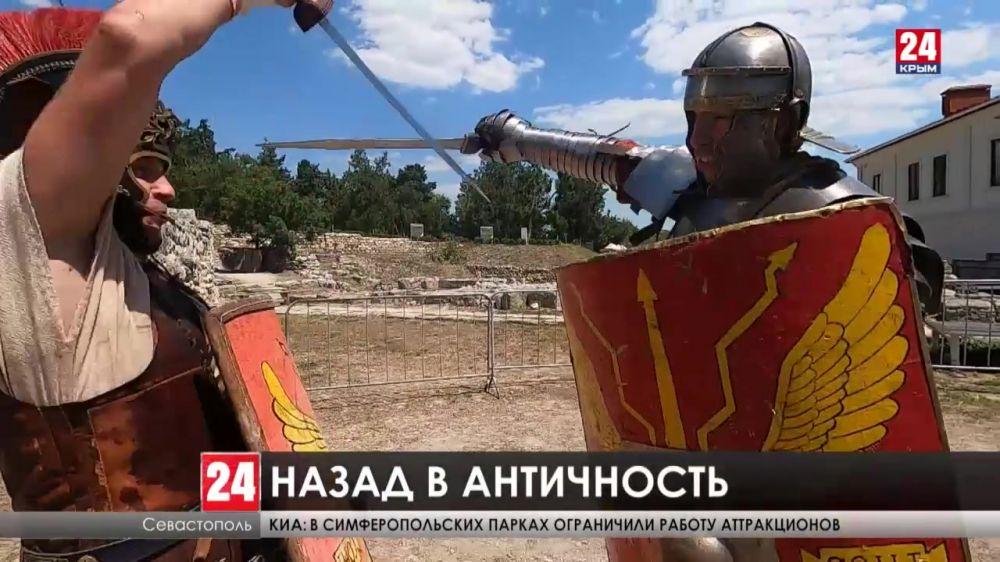 В Севастополе стартовал ежегодный фестиваль реконструкции «Грифон»