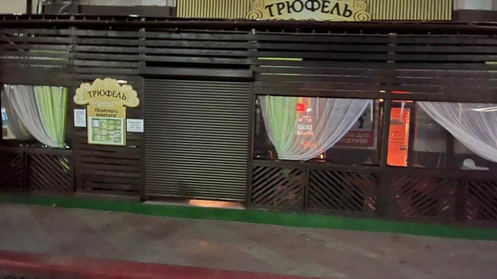 В Керчи контролируется соблюдение запрета на работу заведений общественного питания после 23 часов