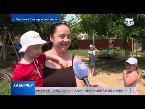 Инициативное бюджетирование набирает обороты в Симферопольском районе