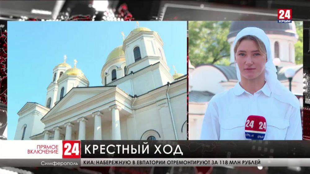 В Симферополь прибыл ковчег с мощами святого князя Александра Невского
