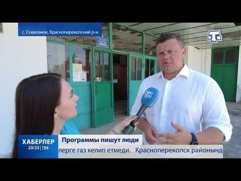Жители Красноперекопска внесли предложения в народную программу единороссов
