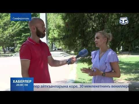 «Крымская платформа»: в Украине запланирован саммит по «деоккупации»