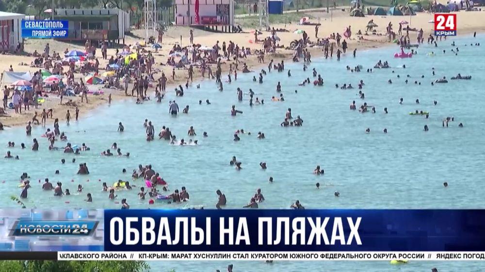Обвалы на пляжах в Орловке и Балаклаве: ждать ли рецидивов?