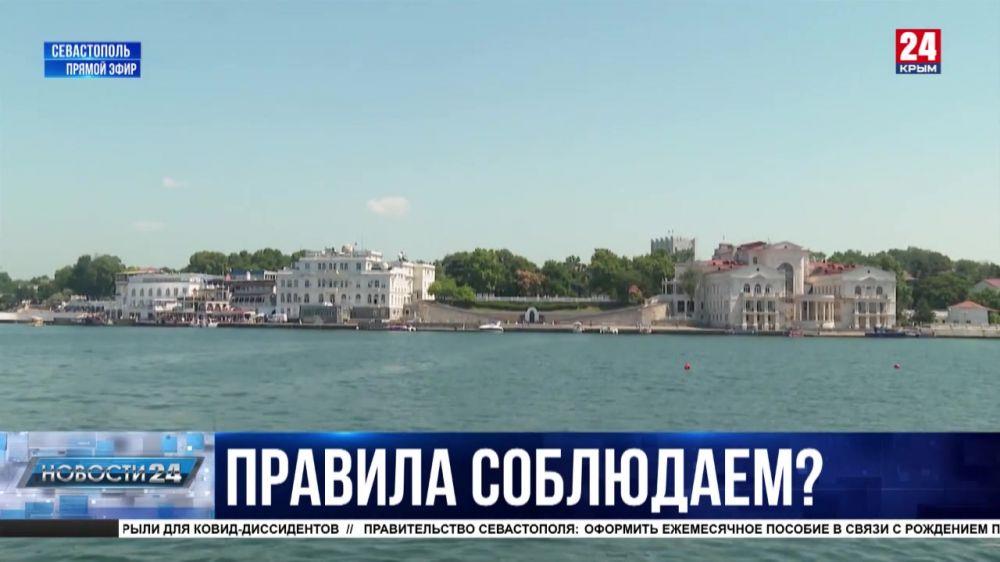 В отелях и гостиницах Севастополя действуют новые ограничительные меры. Как соблюдают правила и что грозит нарушителям?