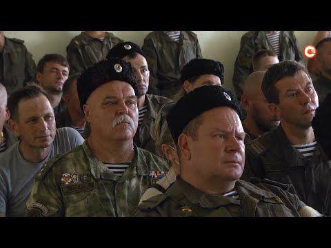 В Севастополе части воинского резерва будут укомплектовывать казаками (СЮЖЕТ)