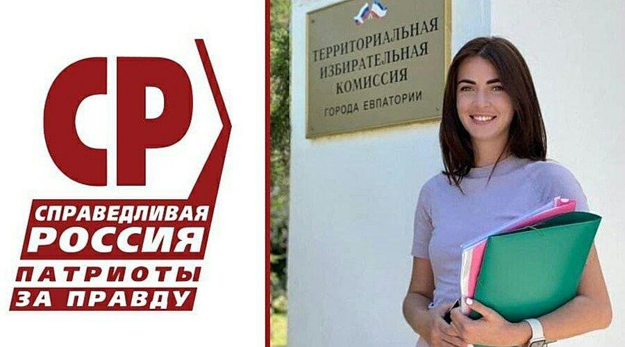 Крымские кандидаты «Справедливой России – За Правду» подали документы на регистрацию
