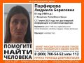 В Феодосии без вести пропала 51-летняя женщина