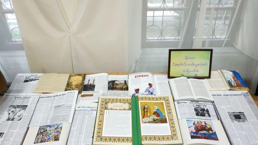 В Республиканской крымскотатарской библиотеке состоялась тематическая беседа, посвященная празднику Курбан байрам