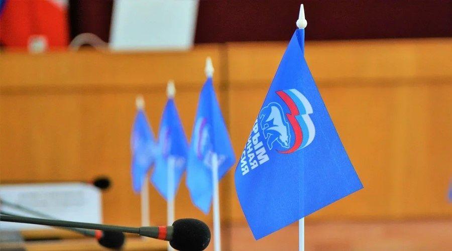 «Единая Россия» призвала все партии объединиться для борьбы с COVID-19 во время выборов