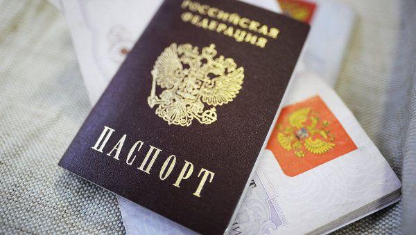В России отменяют часть штампов в паспортах