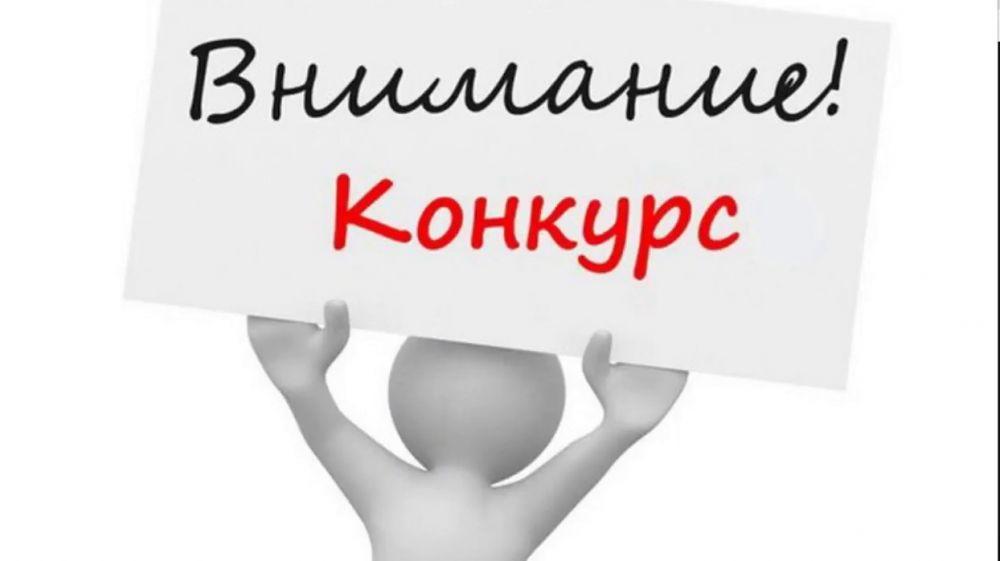 О проведении регионального этапа всероссийского конкурса «Российская организация высокой социальной эффективности» в 2021 году