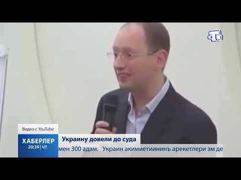 Как крымчане отреагировали на жалобу, которую подала Россия в ЕСПЧ
