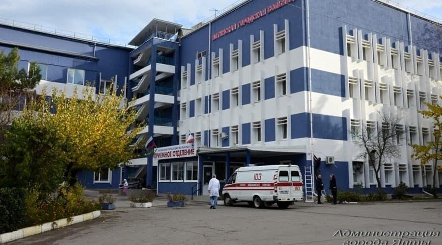 Власти Ялты попросили руководство ФМБА увеличить в городе коечный фонд для ковидных больных