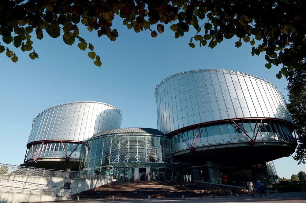 Россия подала жалобу в ЕСПЧ против Украины, обвинив ее в нарушении прав человека
